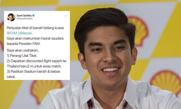 Bộ trưởng 26 tuổi và lời hứa hỗ trợ CĐV Malaysia đăng trên Twitter.