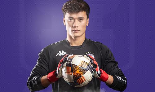 Bùi Tiến Dũng được kỳ vọng sẽ trở thành thủ môn số một CLB Hà Nội.