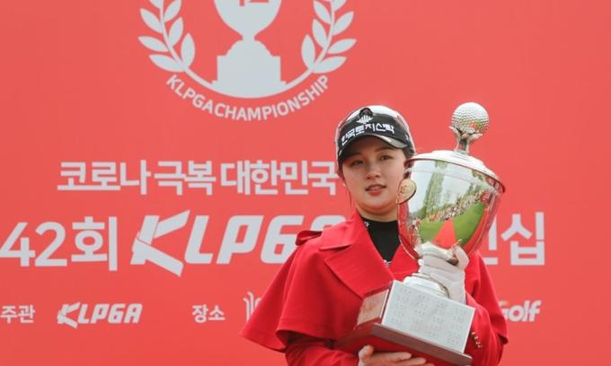 Hyun Kyung Park đoạt KLPGA Championship