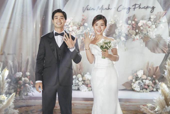 Công Phượng và Viên Minh tổ chức lễ cưới tại TP HCM vào tối nay 16/11.