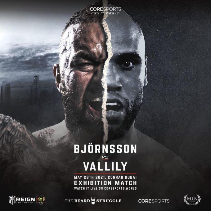 Thông báo trận đấu với Vallily được Bjornsson đăng trên các tài khoản mạng xã hội.